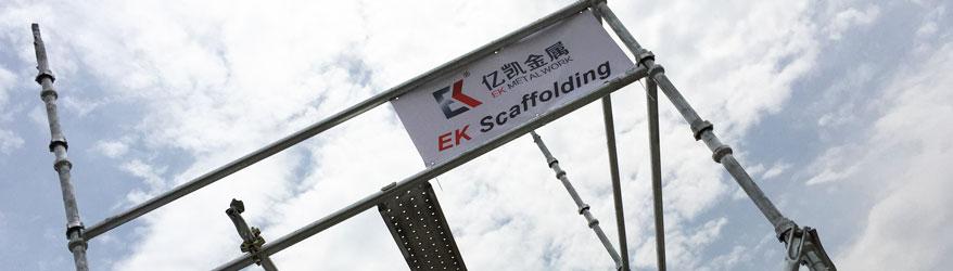 Nanjing EK Perancah Produk Logam Co, Ltd
